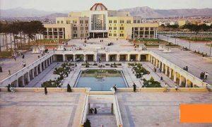 پاورپوینت کتابخانه و فرهنگسرای ایرانی