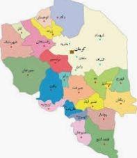 پاورپوینت استان کرمان