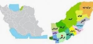 پاورپوینت استان گلستان