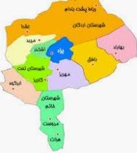 پاورپوینت استان مازندران