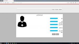 طراحی وبسایت آزمون آنلاین | دستورالعمل و راهنمای نگارش پایان نامه