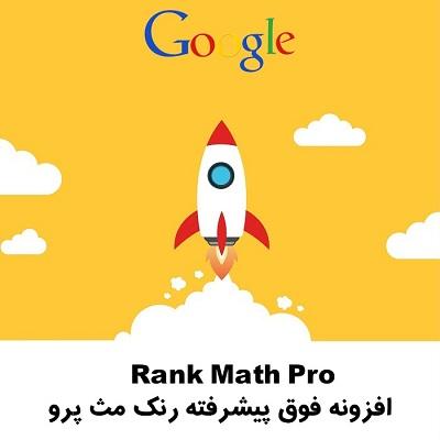 افزونه فوق پیشرفته رنک مث پرو | Rank Math Pro