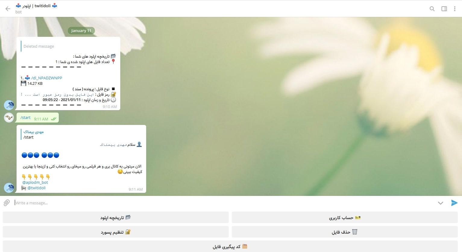 سورس ربات اپلود فایل در تلگرام فوق پیشرفته