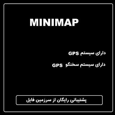 MiniMap پیشرفته برای گیم مود OWL