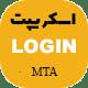 بهترین اسکریپت پنل لاگین MTA